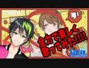 【音葉大也】 Booo! / TOKOTOKO(西沢さんP)【新人Vtuber】