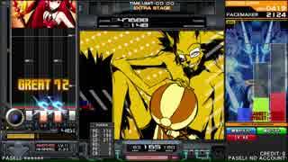 【beatmania IIDX26 Rootage】花冠 feat.Aikapin (SPA) MIRROR+EX-HARD CLEAR