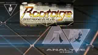 【beatmaniaIIDX】 Rootage 段位認定 DP八段 正規
