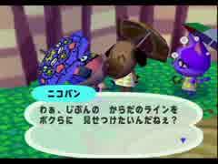 ◆どうぶつの森e+ 実況プレイ◆part91