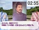 3分で歴代天皇紹介シリーズ! 「16代目 仁徳天皇」