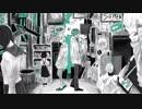 【UTAUカバー】シュルレアリスム【凰音シキ,青.-SEI-】+ust