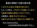 【DQX】ドラマサ10の強ボス縛りプレイ動画・第2弾 ~旅芸人 VS 冥獣王~