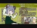 クッキー☆完全攻略本!(クッソー☆編)