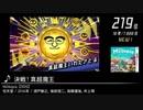 第37位:第11回みんなで決めるゲーム音楽ベスト100(+900) Part26 thumbnail