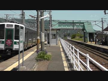 JR桑折駅の風景【東北本線・東北...