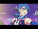 第37位: 遊☆戯☆王VRAINS 076「呼び起される(よびおこされる)記憶(きおく)」 thumbnail