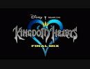 にわかどもと世界の心【KINGDOM HEARTS FM】【キングダムハーツ HD 1.5+2.5 】【実況】 プロローグ