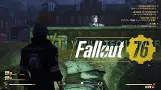 【VOICEROID実況】Fallout76を楽しむようですPart6(ボルトテック大学)