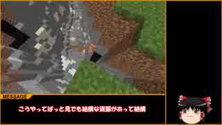【Minecraft】Re:ゆっくりマイクラ工業日誌Part1【ゆっくり実況】