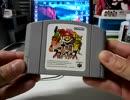 [実況]  マイゲームソフト紹介動画・第11回(N64・GC・PD・3DO・Wii・XB編) thumbnail