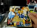 [実況]  マイゲームソフト紹介動画・第12回(PCエンジン・CD-ROM編) thumbnail