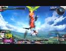 【EXVS2 バトス ルプス レクス】1機体じゃないよ?3機体だよ!【リクエスト】