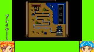 #1 マッシュルームゲーム劇場『がんばれゴエモン!からくり道中』