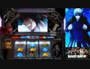 【パチスロ】BLACK LAGOON 2 [カットインALLを目指して] No.9