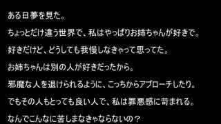 【紲星あかりの百鬼夜行】コトノハジマリ、コトノオワリ