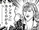 【ダイジェスト】お祓え!西神社#45 出演:西明日香 吉田有里