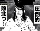 【期間限定会員見放題】お祓え!西神社#45 出演:西明日香、吉田有里