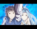 GRANBLUE FANTASY The Animation #1「蒼の少女」