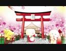 【アニメ絵本と人形劇】和菓子の国の「大福マン」第13回