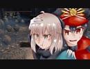 【Fate/bloodborne】協力聖杯奇譚【三夜目】