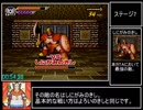 剣神ドラゴンクエストRTA_1時間9分29秒_part4(FINAL)