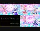 【アイカツフレンズ!】アイカツフレンズ! 1・11・31 話ステージ比較