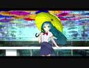 ★★【オリジナルPV】レディーレ Arrange Version ver.明後日のミヅ