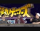 半熟GAMERS~かずのこのたまご~#87 3/3【ゲスト:ブンブン丸、石井プロ】