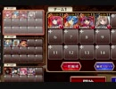 【大総力戦】神獣ガルダ降臨 上級☆3【ケラ王子+未覚醒金銀ユニ×4→3→4】