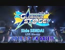 第40位:THE IDOLM@STER SideM 3rdLIVE TOUR ~GLORIOUS ST@GE!~ Side SENDAI ダイジェスト映像
