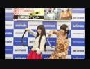 ばくおん!!RADIO特別編 麗奈と夕実の放課後フルスロットル!! 2016年06月27日放送