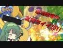 【VOICEROID実況】東北姉妹の星のカービィスターアライズ!Part4
