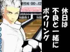 【最強チーム】束縛されたがりマンが自分のチームでイケメン共を束縛するpart.2【テニスの王子様】