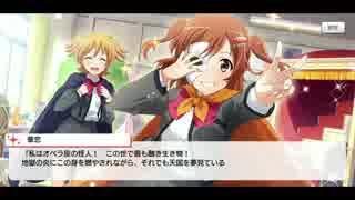 少女☆歌劇レビュースタァライト Re LIVE イベント 「エピローグは仮面の向こうに」1~3話