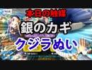 【FGOガチャ動画】1500万DLPUガチャリベンジる+☆4配布実況【657日目】