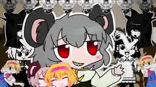 NYNde Buster☆.DELTARUNE