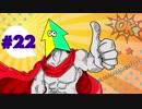【ウデマエX】わかばがばがばガチマッチ! #22【Splatoon2ゆっくり実況】