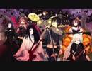 【オリジナル曲】世の果て -Happy Halloween Remix-【初音ミク】