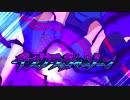 【オリオンの刻印】第6話「鬼道の反撃」【必殺技集】