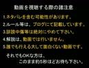 【DQX】ドラマサ10のコインボス縛りプレイ動画・第2弾 ~旅芸人 VS キラーマジンガ~