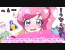 第27位:キラッとプリチャン~Hな四コママンガ描いてみた!~ thumbnail