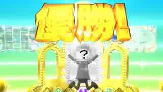 【4人実況】秋だ!ゲームだ!パーティーだ!ミニゲーム大会編【Wii Party U】