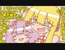 【XCOM2】ガンスリンガーゆかりの突撃ハエニガ小隊#15