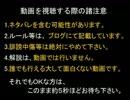 【DQX】ドラマサ10のコインボス縛りプレイ動画・第2弾 ~旅芸人 VS 伝説の三悪魔~