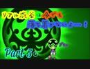 実況とはよべないゲームプレイ【リアル渋谷は今でも落ち着かないよ…!(すばらしきこのせかいスイッチ版)】3