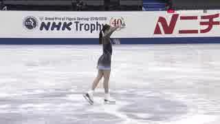 B.ESP Rika KIHIRA 2018 NHK Trophy FS