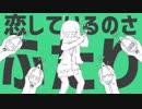 彗星ハネムーン/ フロントナンバー【歌ってみた】