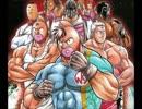 バンブラP『HUSTLE MUSCLE(キン肉マン2世)』