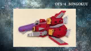R戦闘機101機フェルト化計画【52機目】